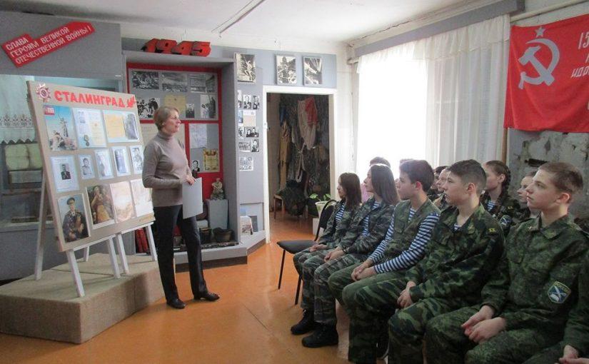 В Кораблинском краеведческом музее прошел информационный час, посвященный 75-ой годовщине Сталинградской битвы