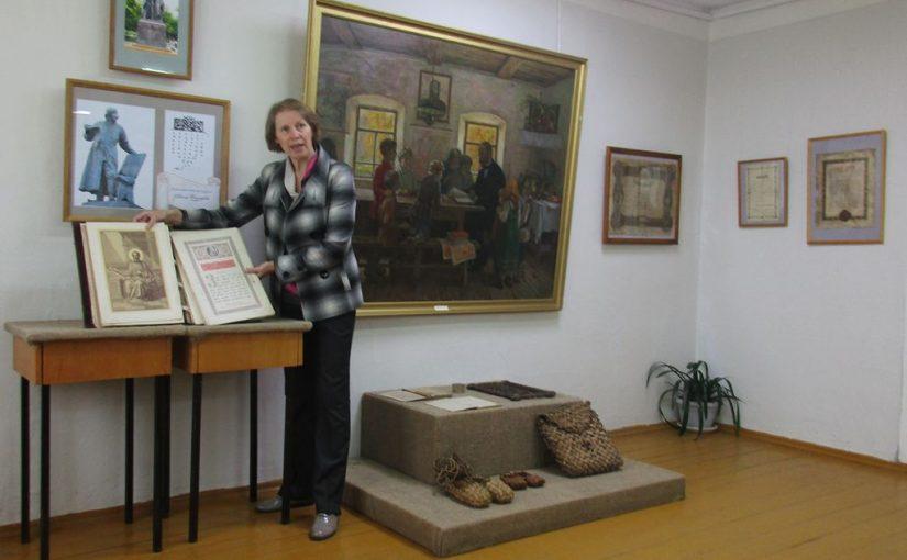 В дни Праздника русского языка Кораблинский краеведческий музей проводил мероприятие «Слов драгоценные клады»