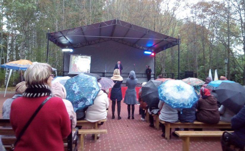Кораблинский краеведческий музей принял участие в открытии Аллеи ветеранов