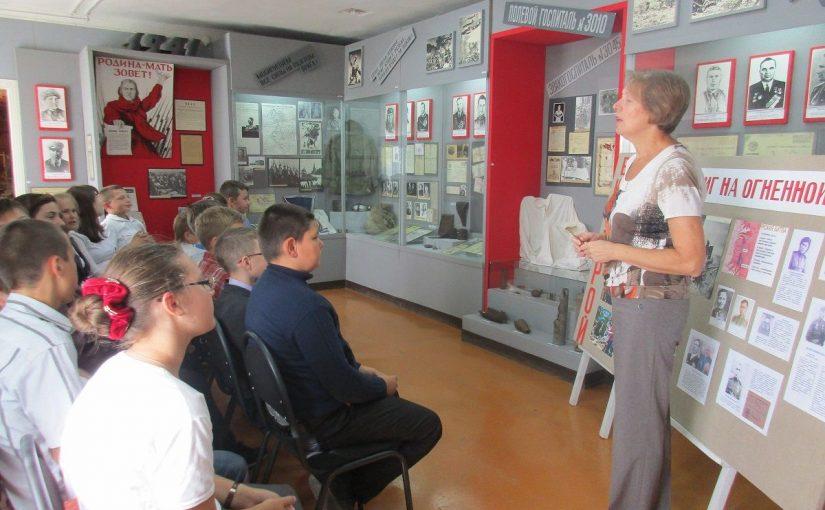 В Кораблинском краеведческом музее прошел День солидарности в борьбе с терроризмом