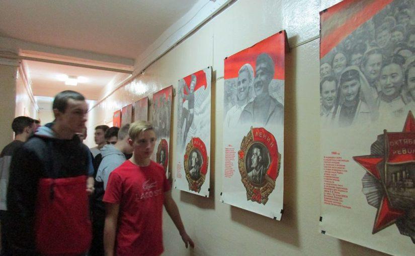 В Кораблинском краеведческом музее работает выставка  «Юность комсомольская моя»