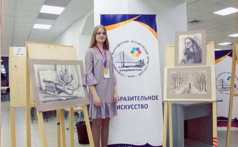 Открытие выставки Дарьи Филимоновой